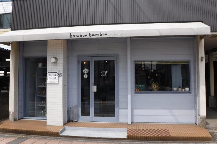 竹工芸の店bamboobamboo