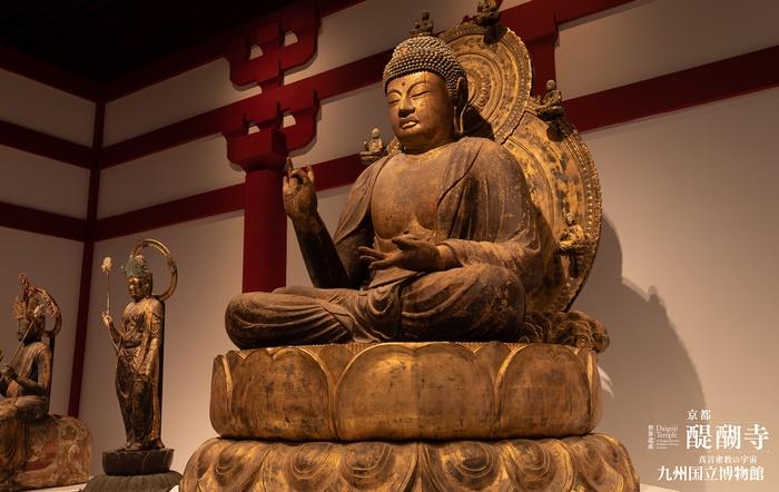 九国博の醍醐寺展