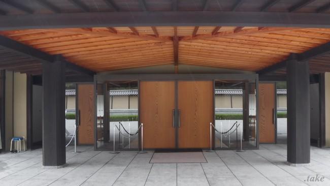 竹の作品も収蔵されている京都迎賓館の玄関