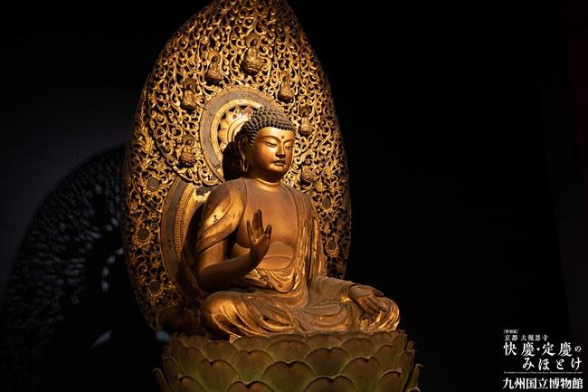 行快作の「釈迦如来坐像」が初めて大法恩寺以外でみることができる